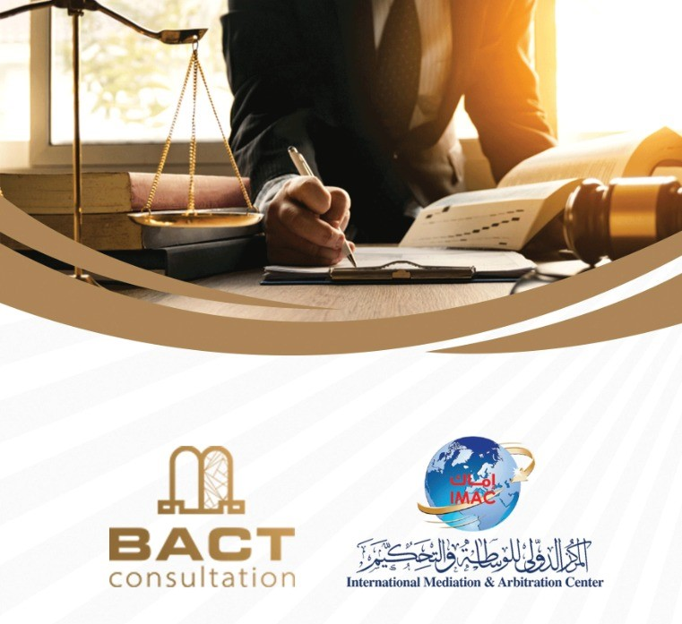 Brochure for arbitration conference